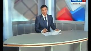 видео В Смоленске установят городские качели