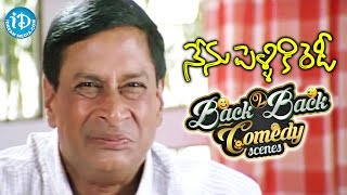 Nenu Pelliki Ready Movie Back To Back Comedy Scenes || Srikanth | M S Narayana | Sunil