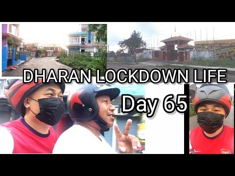 DHARAN | LOCKDOWN LIFE | DAY 65 | SHOEL VLOGS