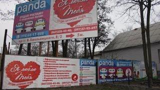 Оформление свадебного автомобиля зала  банкетного выездной церемонии Мелитополь цены доступные цены