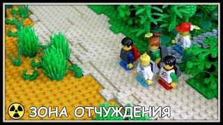Мультфильм Город Х Детство - Зона отчуждения часть 1