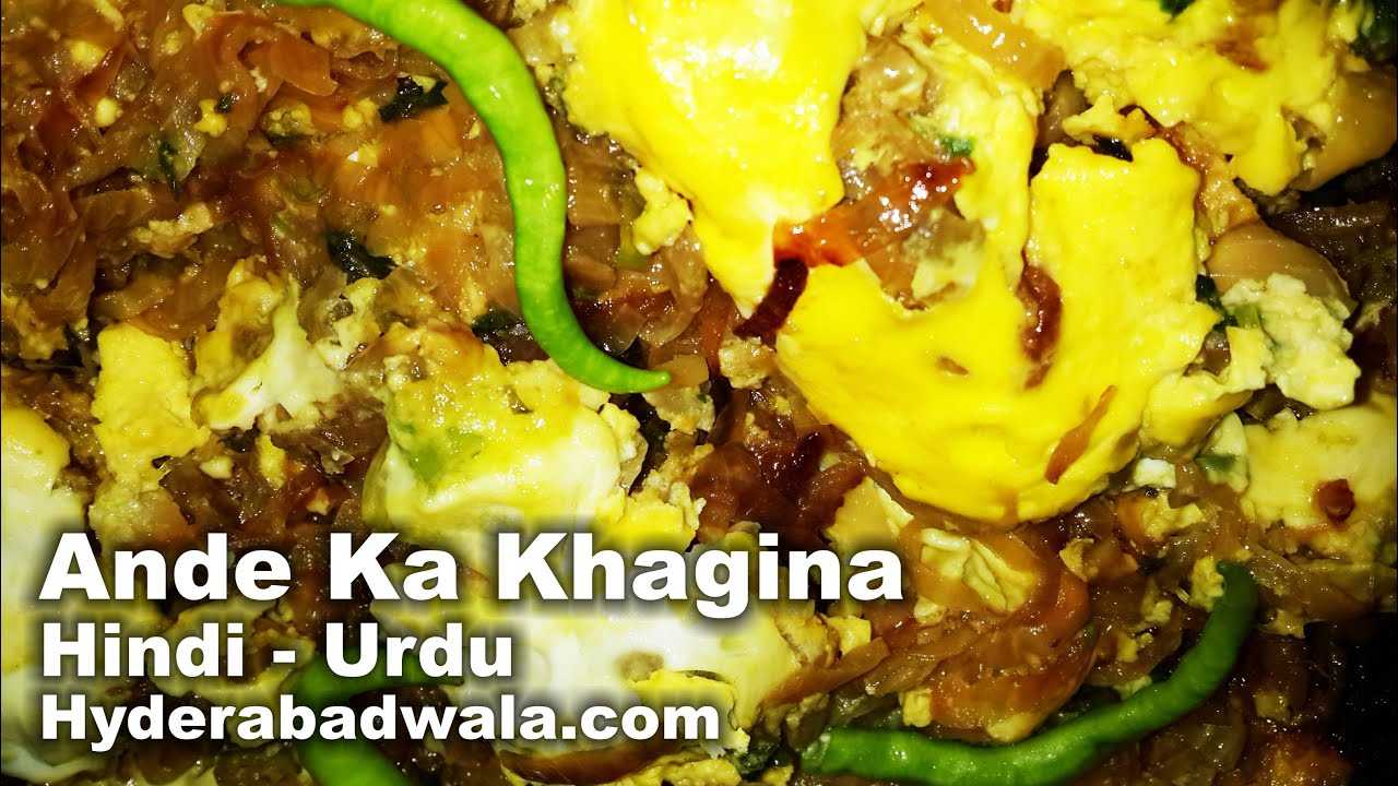Hyderabadi ande ka khageena recipe video hindi urdu youtube forumfinder Images