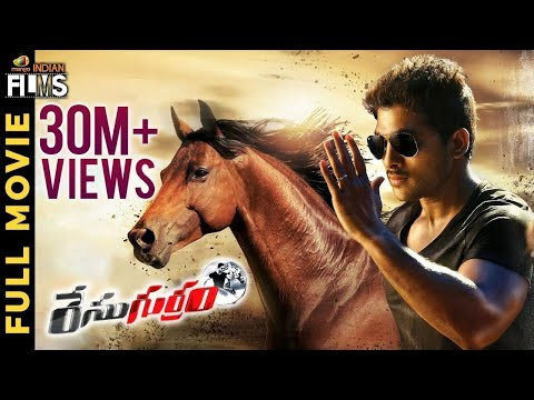 Race Gurram Telugu Full Movie HD | Allu...