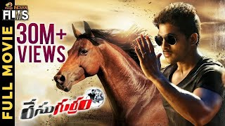 Race-Gurram-Telugu-Full-Movie-HD-Allu-Arjun-Shruti-Hassan-Brahmanandam-Mango-Indian-FIlms