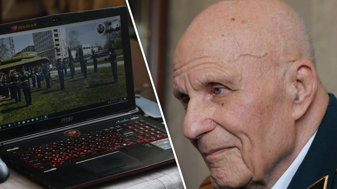 97-летнему ветерану организовали персональный марш в прямом эфире