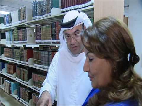 Juma Al Majid Center for Culture and Heritage