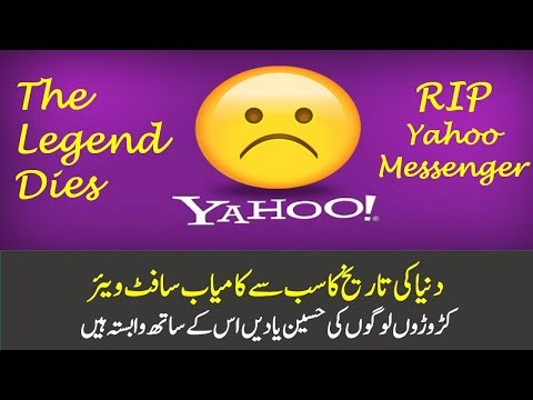 Yahoo Messenger  | The Legend Dies | | URDU/HINDI |  | History 2018 |