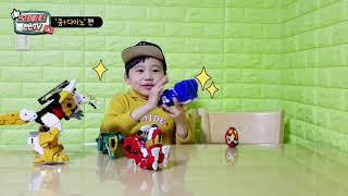 얼티밋킹다이노 (다이노코어) / 헬로카봇 쿵 장난감 /…