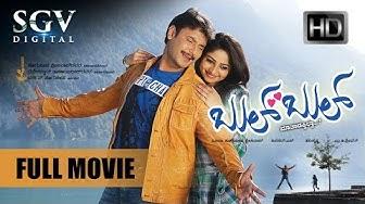 Bul Bul - Kannada Full Movie | Darshan, Rachita Ram, Ambareesh | 2013 Blockbuster Hit Movie