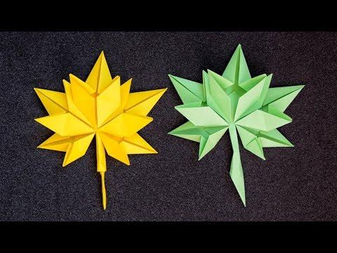 Осенний букет из бумаги своими руками