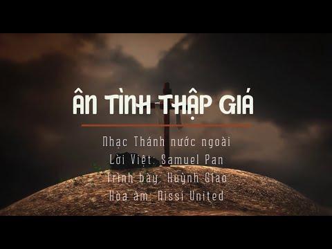 ÂN TÌNH THẬP GIÁ - HUỲNH GIAO [LYRIC VIDEO]
