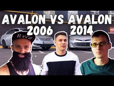 Обзор Тойоты Авалон | 2006 Vs 2014 | Не VLOG | Видео на память