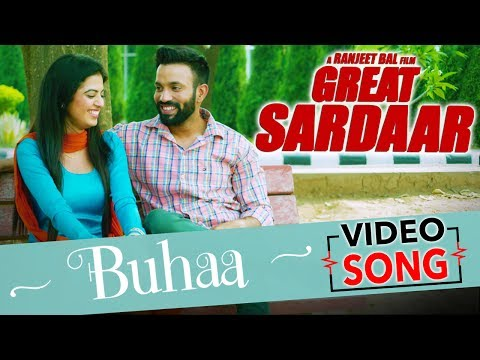 Buhaa | Prabh Gill | Dilpreet Dhillon | Great Sardaar | 30th June | Latest Punjabi Songs 2017