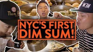 FUNG BROS FOOD: Dim Sum Parlor! - Nom Wah NYC by : FUNG BROS.
