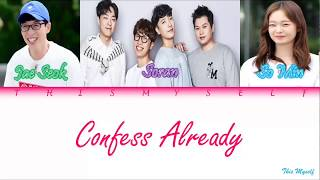 [Running Man] Jeon SORAN, Yoo Jae Seok - Confess Already (이제 나와라 고백)