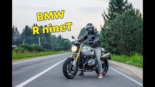BMW R nineT - мой любимый мотоцикл.