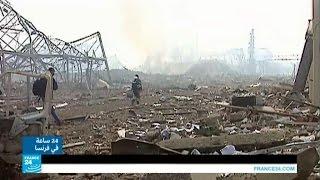 ذكرى خمسة عشر عاما على انفجار مصنع آ.زيد.إف