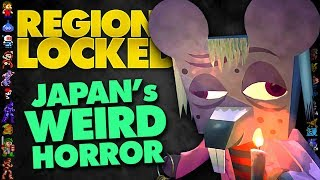 The Weird PS2 Horror Game America Never Got: Gregory Horror Show - Region Locked Feat. Dazz