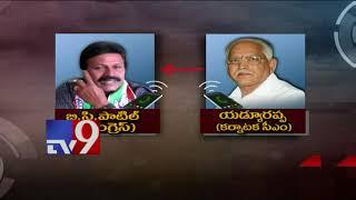 Yedyurappa offers minister post to Cong MLA! || Karnataka Floor test - TV9