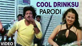 Download Hindi Video Songs - Cool Drinksu Video Song II Parodi II Upendra, Neha