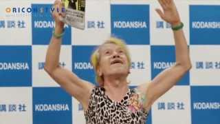 作家でタレントの志茂田景樹(73)が3日、都内で著書『志茂田式ぐるぐる...