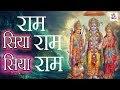 Mangal Bhvan Amangal Hari || मंगल भवन अमंगल हारी || Sampoorna Ramayan || Ram Siyaram || Ram Bhajan