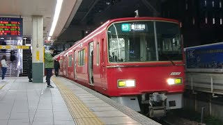 【少しずつ減る未更新】名鉄3517F+3150系急行豊川稲荷 金山発車
