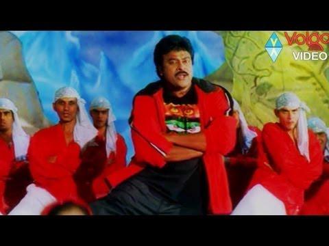 Mrugaraju Songs - Hangama - Chiranjeevi Simran Sanghavi