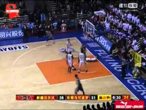 2012 CBA Playoff Game 5 Recap of DongGuan Leopards vs. Xinjiang Flying Tigers on 3-2-12