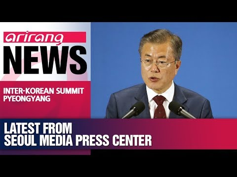 Latest from the Seoul Media Press Center