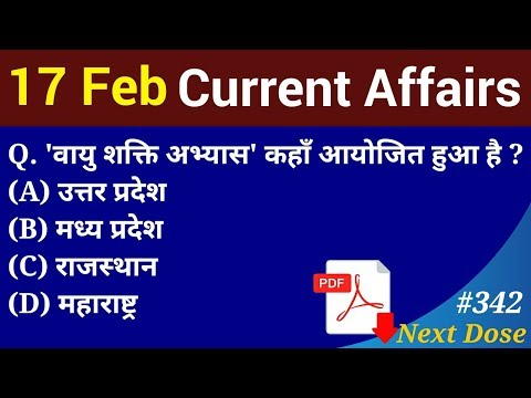 Next Dose #342 | 17 February 2019 Current Affairs | Daily Current Affairs | Current Affairs In Hindi
