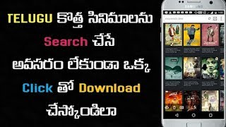 [1080P HD] How to download new Telugu movies in just 1Minute | 100% Working | Arun Tech TV