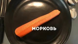 Мини - видео рецепта «Гороховый суп»