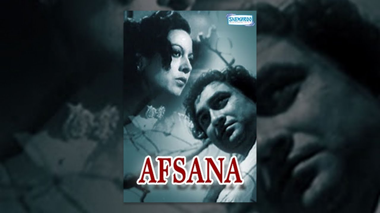 Download Afsana [1951] Ashok Kumar - Veena - Jeeva - Bollywood Old Movie - Black and White Films