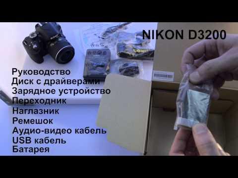 Объективы ::  - магазин фотоаппаратов и цифровой