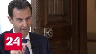 Башар Асад: атака на Пальмиру - попытка отвлечь внимание от Алеппо