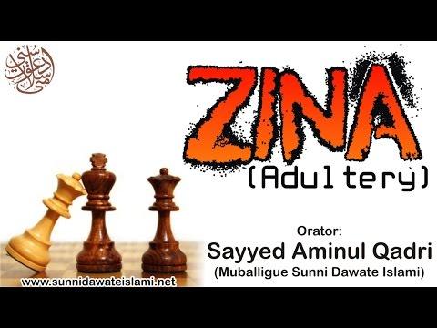 Zina (Adultery) by Sayyed Aminul Qadri