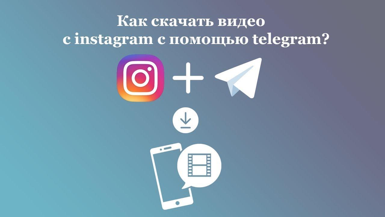 скачать фото с айфона на ноутбук