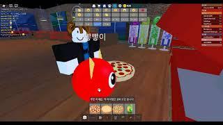아주 맛있는 피자...