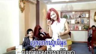 [MV] Dork dongherm ho tirk pnek by Chay Virakyuth