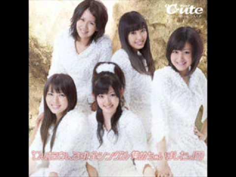 °C-ute - Edo no Temari Uta II