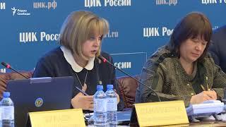 Памфилова прокомментировала недопуск Навального