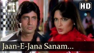 Sanam Tum Jahan - Amitabh Bachchan - Parveen Babi - Kaalia - Asha Bhonsle - Best Hindi Cabaret