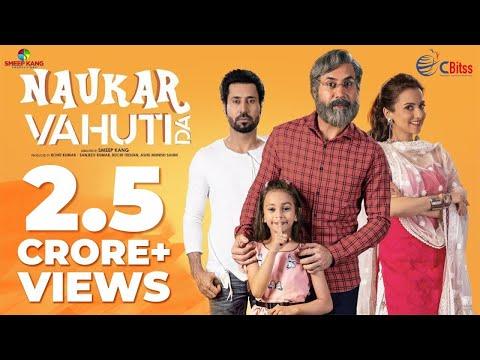 Naukar Vahuti Da Full Movie | Binnu Dhillon | Kulraj Randhawa | Gurpreet Ghuggi | Jaswinder Bhalla