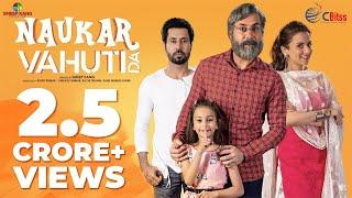 Naukar Vahuti Da Full Movie | Binnu Dhillon | Kulraj Randhawa | Gurpreet Ghuggi | Jaswinder Bhalla Thumb