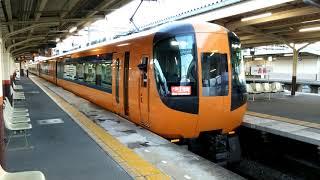 [4K]旧塗装最後の編成 大阪上本町行き特急 22600系AT51+12140系NN14 伊勢中川[D61]発車