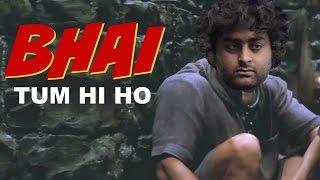 Arijit Singh Salman Khan Apology Parody Song    Shudh Desi Videos