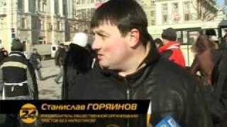 Горячие обеды для бомжей (1) РЕН-ТВ.avi(, 2011-02-20T09:49:22.000Z)