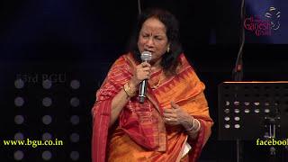 """""""Manasa Sancharare"""" song by Vani Jairam @ 53rd Bengaluru Ganesh Utsava..!!!"""