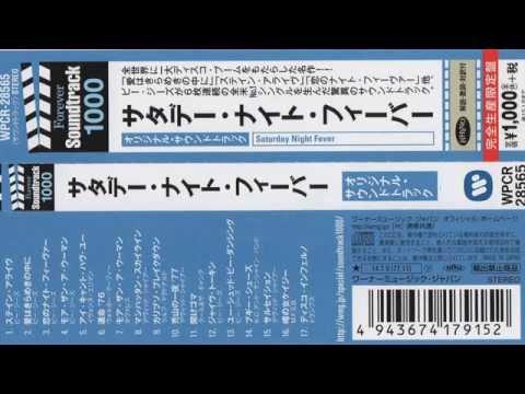 Saturday Night Fever  - The Original Movie Sound Track -  2